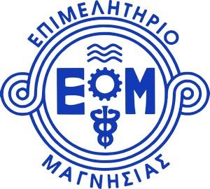 logo-epimelitiriou_300