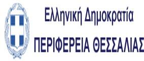 logo_perifereias_300_150